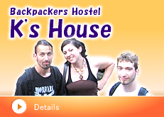 Backpackers Hostel K's House